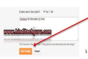 Search Description save
