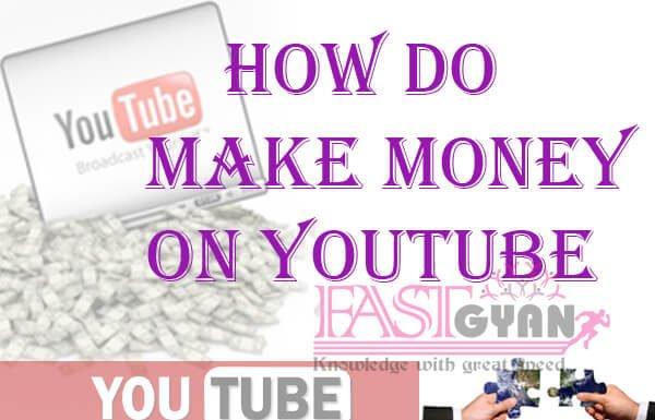 how do make money on youtube