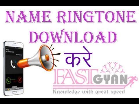 name ringtone download