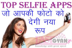 top selfie apps