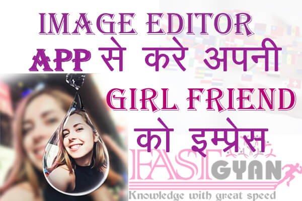 Image Editor App