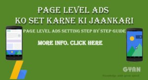 Page Level Ads Ko Set karne ki jaankari