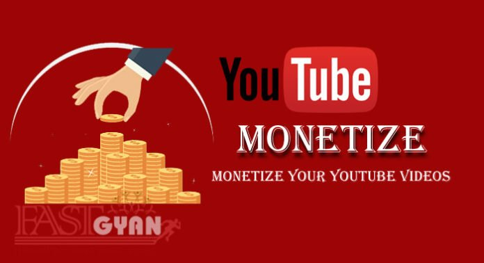 YouTube Monetize