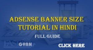 AdSense Banner Size