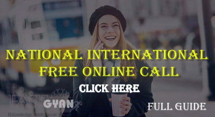 National International Free Online Call Kare Mobile Se