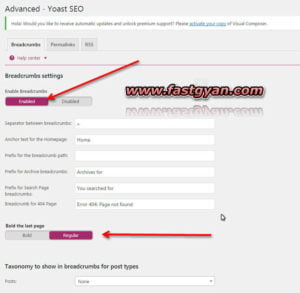 yoast seo advanced setting
