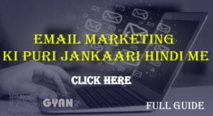 Email Marketing ki Puri Jankaari Hindi me