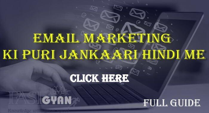 Email Marketing ki Puri Jankaari Hindi me