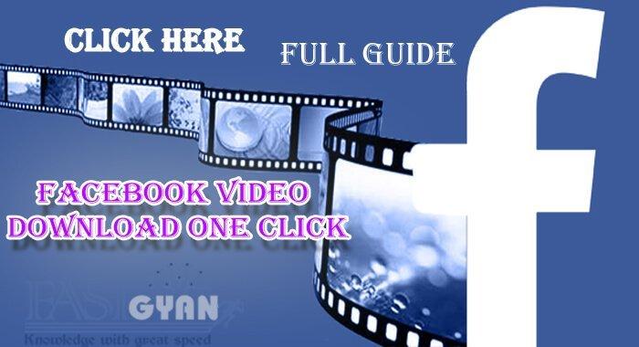 Facebook Video Mobile Par Download Kare