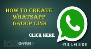 WhatsApp Group Invite Link Kaise Banaye