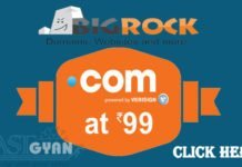 Cashback Offers Domain Name Buy Only 99 Rs