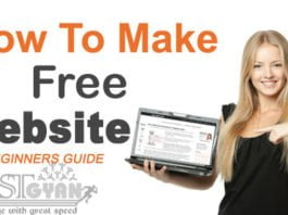 Free Website kaise Banaye Full Guide