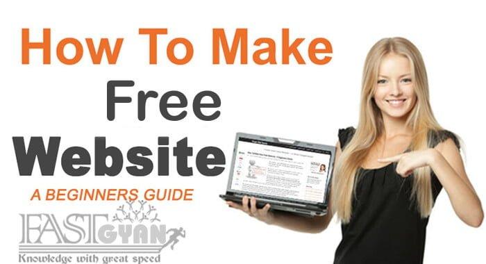 Free Website kaise Banaye Full Guide