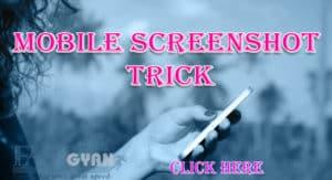 Mobile Screenshot trick