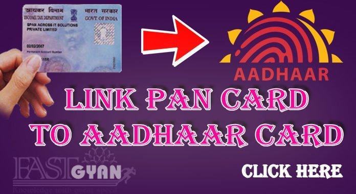 Link Pan Card to Aadhaar Card One Click