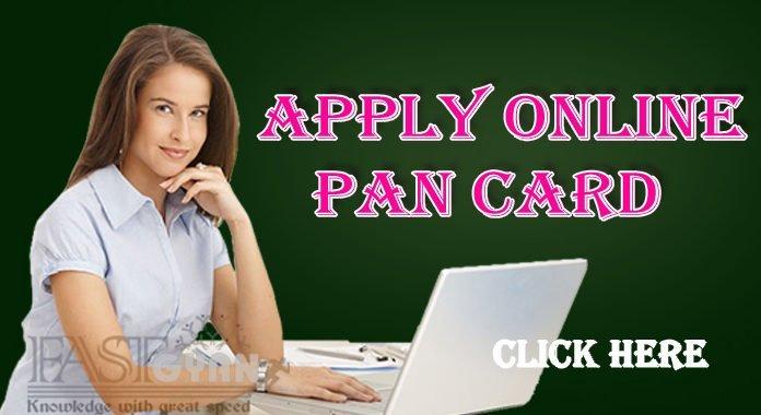 New Pan Card Apply Karne Ki Jankari
