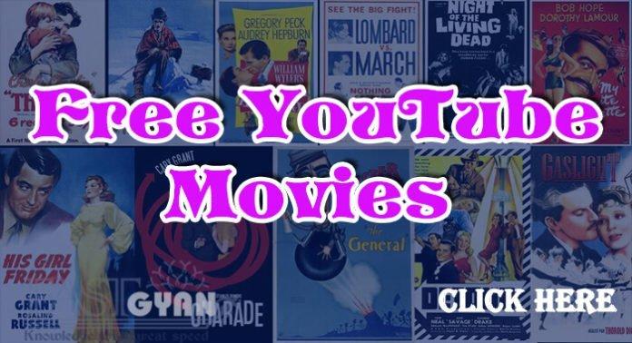 Free YouTube Movies Mobile Par Dekhe