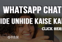 Whatsapp Chat Hide Unhide Kaise Kare
