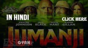 Jumanji 2 Hindi Dubbed Movies Download Ki Jankari
