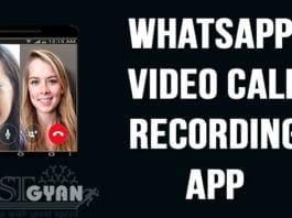 Whatsapp Video Call Record Karne ki Jankari