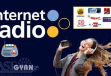 Free Internet Radio Application ki Jankari