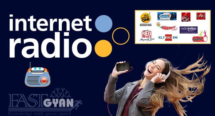 Free Internet Radio Application ki Jankari