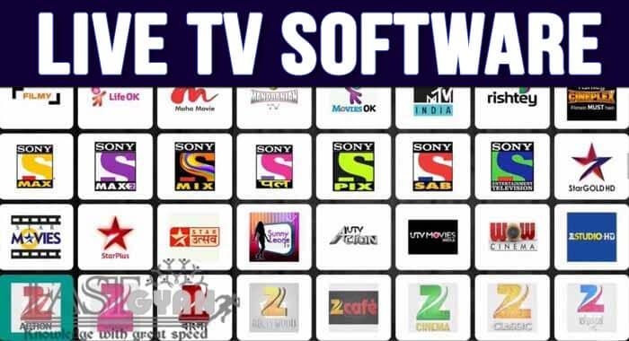 Jio Free Live TV Streaming Software ki Jankari