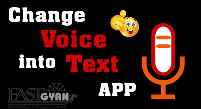 Picked By Us) Hindi text to speech android app