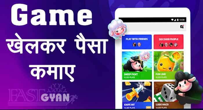 Best Mobile Earning Apps Download Kare
