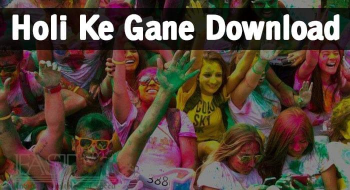 New and Old Holi Ke Gane Download Kare