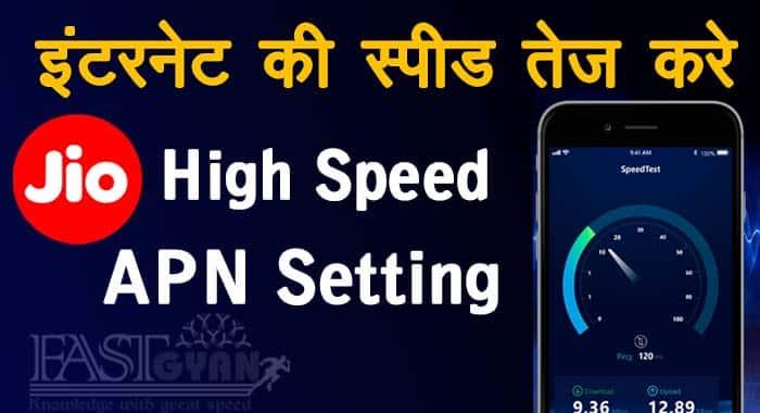 Lockdown Jio High Speed APN Setting