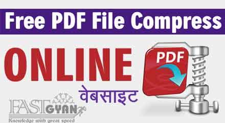 Best PDF File Compress Online Website
